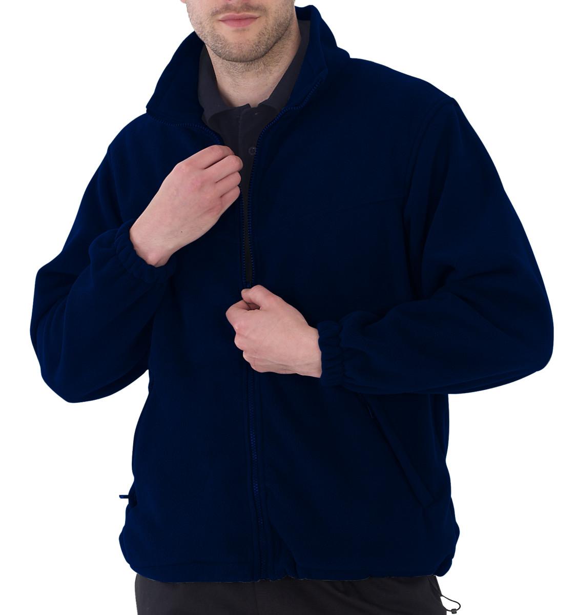 Full Zip Polar Fleece